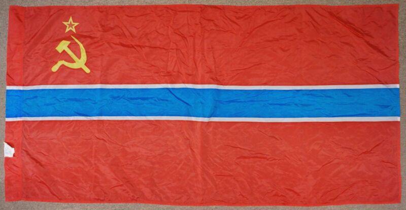 National Flag of SOVIET UZBEKISTAN Uzbek SSR ORIGINAL USSR Banner with 1986 Tag
