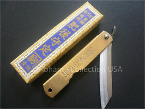 Japanese 肥後守 HIGO Higonokami Folding Aogami Pocket Knife/ 75mm Made in Japan