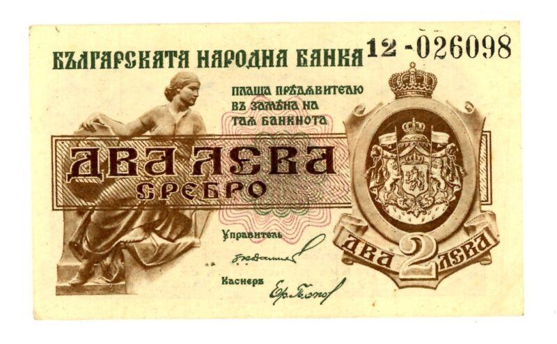 Bulgaria ... P-31 ... 2 Leva Srebro ... ND(1920) ... *XF+*