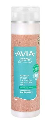 Shampoo with Natural Bulgarian Green Clay Kaolin, Peppermint Oil for Greasy
