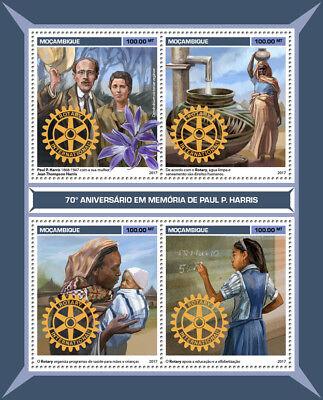 Mozambique 2017 MNH Paul Harris 70th Mem Rotary International 4v M/S Stamps