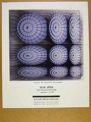- 1989 Noa Attia 'Nine Spheres' 3-D drawings art NYC gallery vintage print Ad
