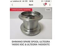 Shimano xsc xtc spare spools and line reducers brand new