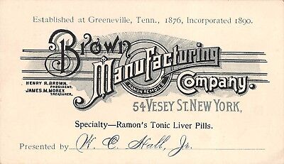 Party City Site (NEW YORK CITY, NY, BROWN MEDICAL MFG COMPANY'S BUSINESS CARD, VESEY ST SITE )