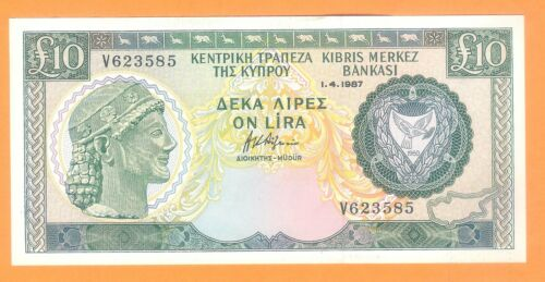 10 CYPRUS POUNDS 1987 -  UNCirculated.