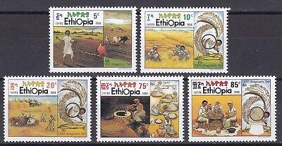 Ethiopia: 1990: Teff, MNH