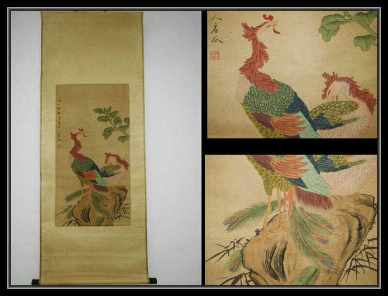 Chinese Painting Hanging Scroll KAKEJIKU Yangshan Phoenix