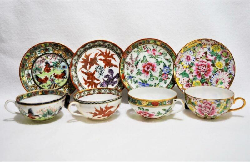 Lot/4 Vintage Chinese Hand Painted Japanese Egg Shell Porcelain Cups & Saucers