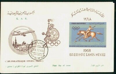 MayfairStamps Syria 1968 Mexico Summer Games Olympics First Day Cover wwo48409