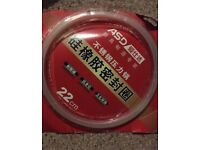 Pressure cooker seal 22cm (New)