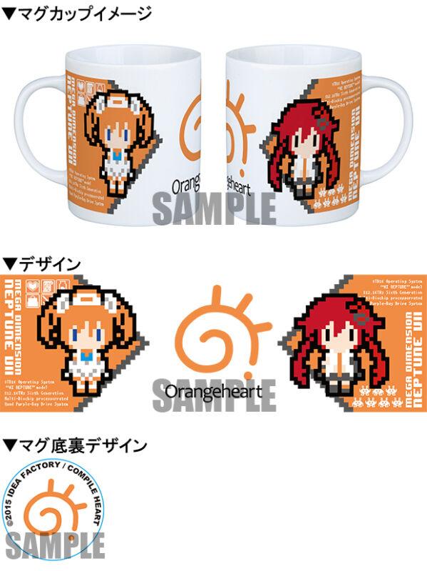 Shin Jigen Game Neptune VII neptunia official mug by ebten Tsunako