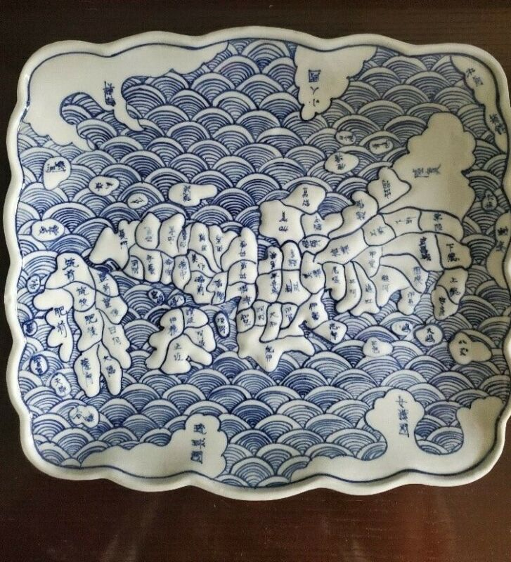 Map of Japan ARITA WARE Blue and White Plate