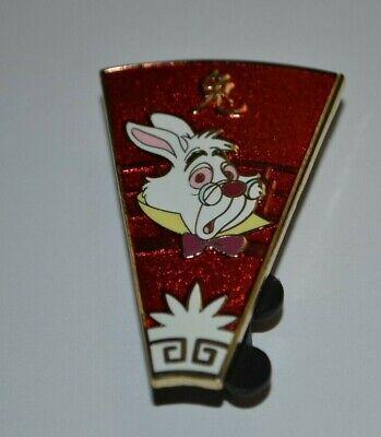 Disney White Rabbit (Alice) Chinese Zodiac Mystery Pin 99666 Year Of The Rabbit