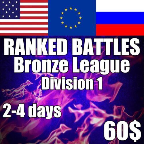 World Of Tanks   RANKED BATTLES (2021-2022)   Division 1/Bronze   NOT BONUS CODE
