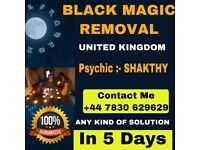 Psychic Black Magic Removal Voodoo Which craft Negative Energy Removal Curs Removal Expert In LESTER