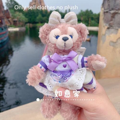 New Shanghai Disney Change Dress For 15cm Stellalou Shelliemay Keychain Plush