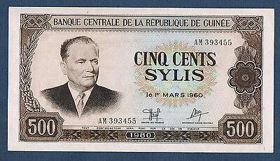BILLET de BANQUE de GUINÉE - 500 SYLIS Pick n° 27.a de 1980 en SPL AM 393455
