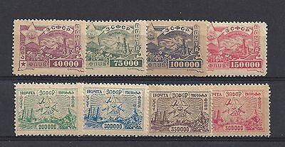 AZERBAIJAN TRANSCAUCASIAN 1923 FULL SET  MH (Z-cat.1-8)