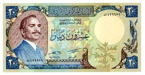 Jordan ... P-22c ... 20 Dinars ... 1985 ... CH*UNC*