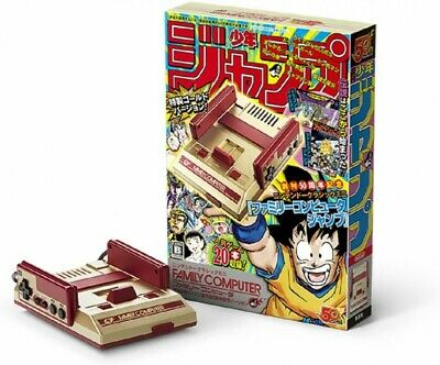 Nintendo Classic Mini Family Computer Weekly Shonen Jump 50 Anniversary Version