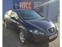 2006 (56 reg), Seat Leon 1.6 Essence 5dr Hatchback, 3 MONTHS AU WARRANTY INCLUDED, £1,995 ono