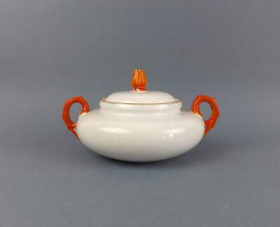 Antique Imperial Russian Faience Sugar bowl by Gardner Factory C 1850-1900
