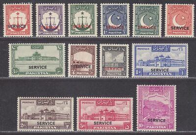 Pakistan 1948 Official Overprint Set Mint SG O14-O26a cat £140+