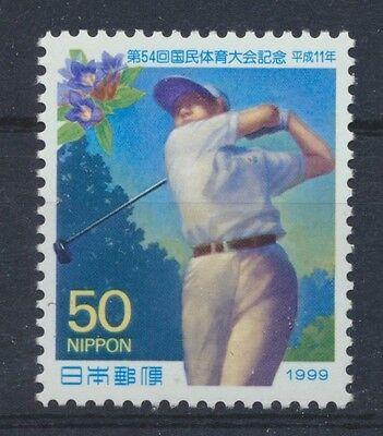 Japan 2761 postfrisch / Golf ...................................................