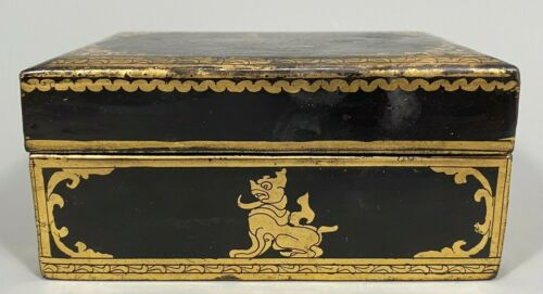 Fine Old Burma Burmese Black Lacquer Lidded Box w/ Chinthe Decoration ca 20th c.