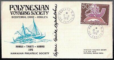 1976 COVER POLYNESIAN VOYAGING SOCIETY BICENTENNIAL CANOE HOKULE'A CACHET