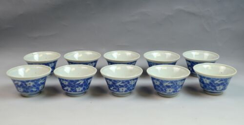 set of 10 Pieces Chinese Blue and White Porcelain Cups