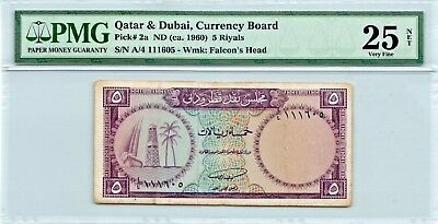 Rare! Qatar & Dubai 5 Riyals 1960s P-2a PMG 25 Very Fine Banknote  for sale  Shipping to United States