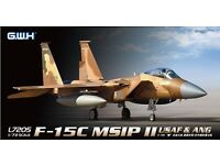 Eduard 1//48 paint masks F-15C MSIP II TFace for Great Wall Hobby EX635