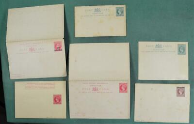 GIBRALTAR STAMP 6 COVERS CARDS STATIONARY UNUSED  (Z30)