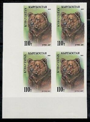 Kyrgyzstan Sc53 Wildlife, Bear, Imperf Block.