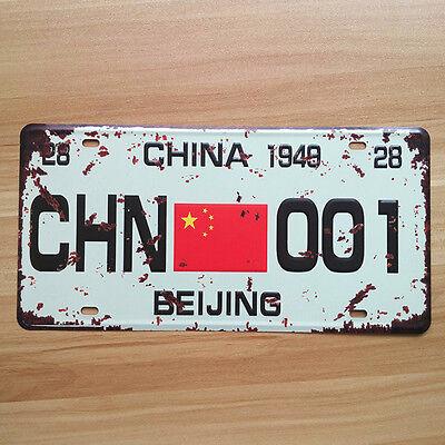 Chinesische Neuheiten (Dekorativ Neuheit Nummernschild Zinn-Zeichen - Beijing, China - Chinesische -)