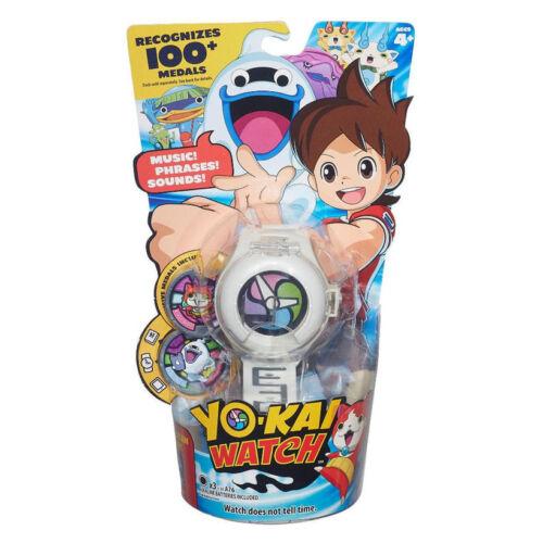 Yokai Yo-kai Watch Hasbro Series 1 White  with 11 Medals- US SELLER! Brand New!