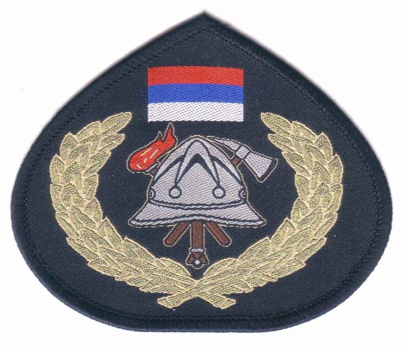 REPUBLIC OF SERBIA - THE FIRE BRIGADE ASSOCIATION OF SERBIA PATCH FOR VISOR HAT