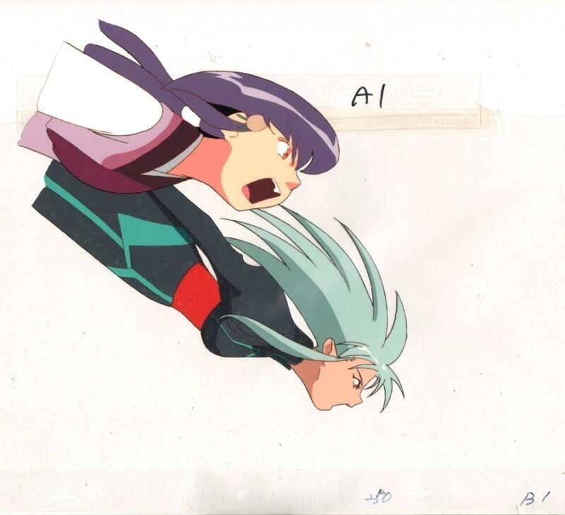 Anime Cel Tenchi #355