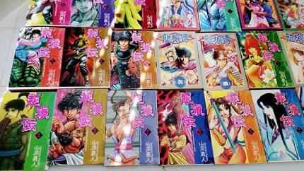 CHINESE MANGA COMICS, ANIME GRAPHIC NOVELS SET OF 31