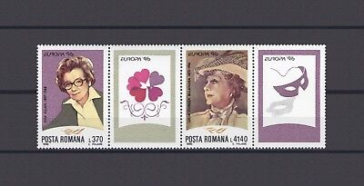 ROMANIA, EUROPA CEPT 1996, FAMOUS WOMEN, MNH