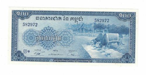 Cambodia 100 Riel 1972 Pick# 13b Uncirculated (#1069)