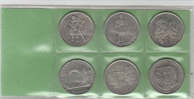 GREECE  SET OF USED GREEK COINS 2000 6X500 DRX.