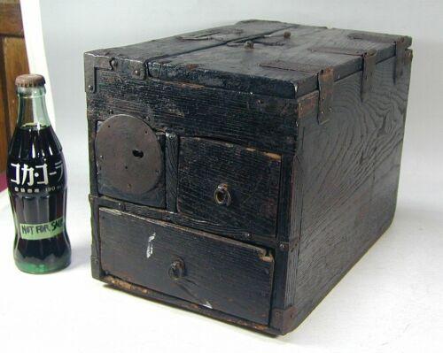 Japanese Antique Box #38 Wood EDO TANSU Money Storage Safe Calligraphy Chest