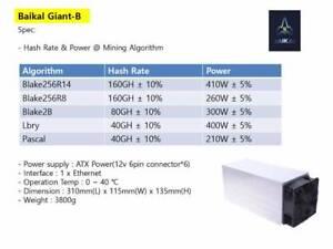"Baikal Miner Giant-B inc: PSU  *Crypto Miner Bitcoin,Nicehash"""