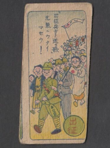 fq6 WW2 Empire of Japan Menko card Farewell going to the front soldier