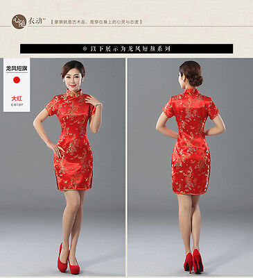 Red Chinese Dragon Phoenix Silk Satin Women's Evening Dress Cheong-sam