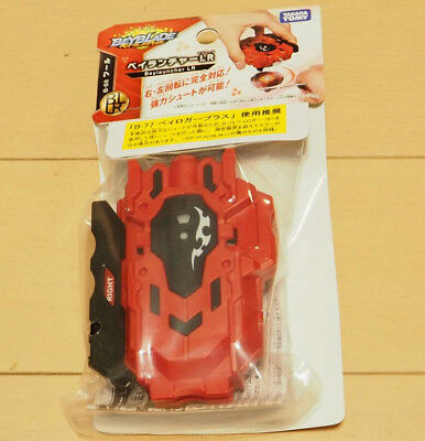 TAKARA TOMY BEYBLADE BURST B-88 Bey Launcher Left Right Red In Stock