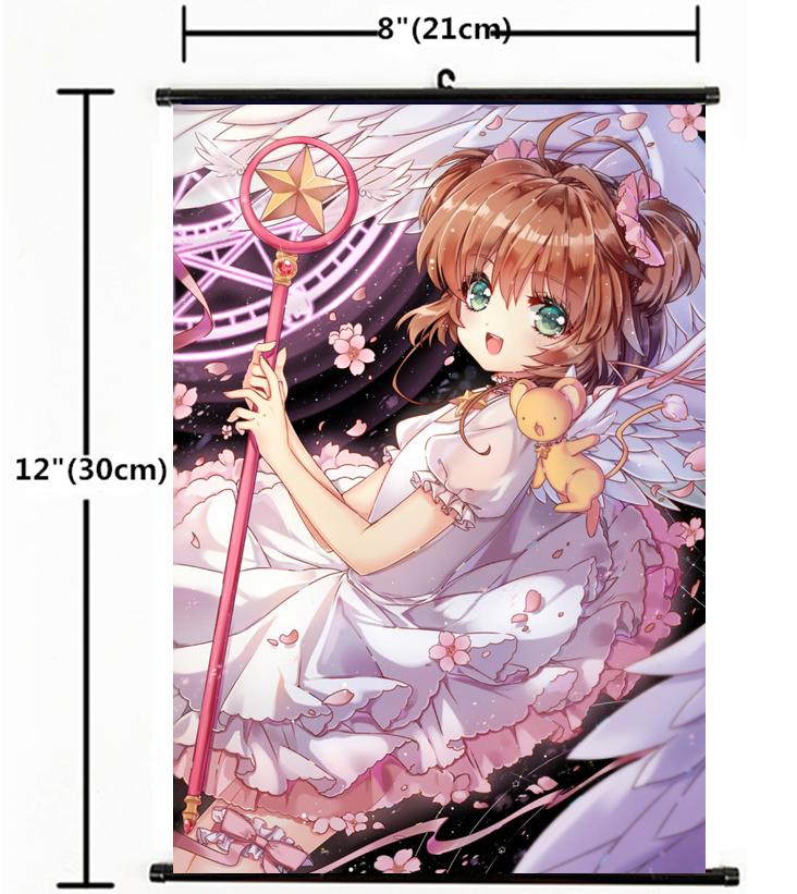 sp211511 Card Captor Sakura Japan Anime Home Décor Wall Scroll Poster 21 x 30cm