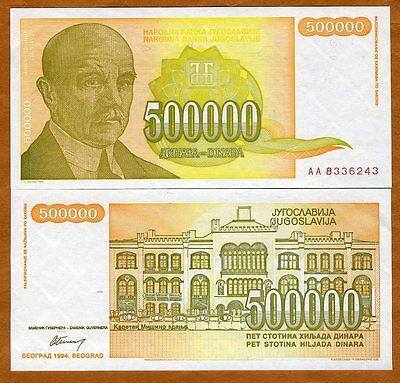 FRJ Jovan Cvijić Yugoslavia 1994 500000 Dinar Dinara Yugoslav Wars Banknote